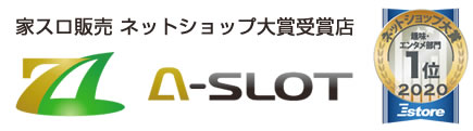 A-SLOT