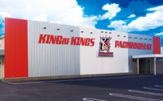 P.E.KING OF KINGS 大和川店