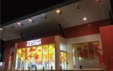 キコーナ伊川谷店