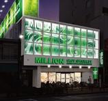 ミリオン石神井公園店スロット館