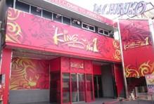 キングNo.1世田谷店