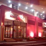 テンイチマックス和田山店