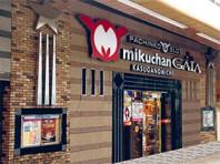 ミクちゃんガイア春日野道店