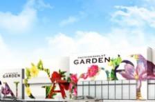 ガーデン幸手店