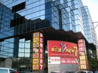 夢広場ニューセブン六丁の目店