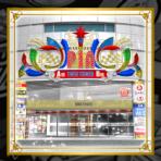 PIA八王子店