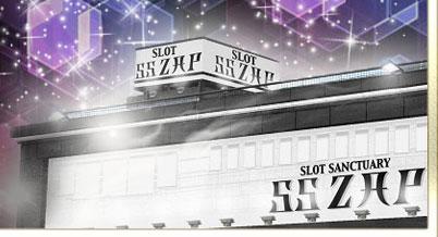 SS ZAP 多賀城店
