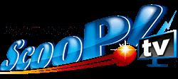 スクープTV